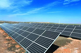 What is monocrystalline solar panel ?